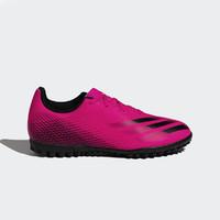 adidas 阿迪达斯 FW6916 男子TF碎钉足球鞋