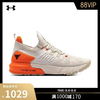 UNDER ARMOUR 安德玛 官方UAProjectRock强森3男子运动训练鞋3023004