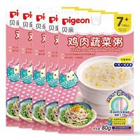 PLUS会员、有券的上:Pigeon 贝亲 婴儿辅食鸡肉蔬菜粥 80g*5