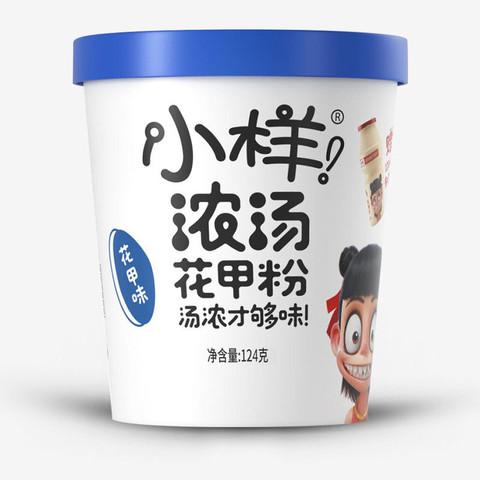 XIAOYANG 小样 正宗自热酸辣粉方便红薯粉丝米线懒人速食花甲粉 5桶装