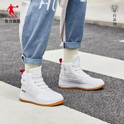QIAODAN 乔丹 板鞋2021秋季新款高帮潮流滑板鞋运动休闲鞋情侣小白鞋男鞋子