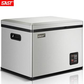 SAST 先科 车载冰箱 迷你冰柜货车小冷柜压缩机制冷冰箱冷藏冷冻车家两用