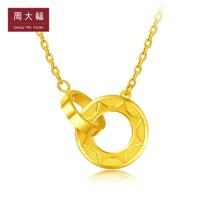 CHOW TAI FOOK 周大福 ING系列 F219112 太阳圆环足金金项链 约7.25g