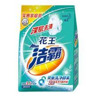 PLUS会员、有券的上:Attack 洁霸 无磷洗衣粉 3.5kg