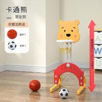 幼贝臣 儿童篮球架 三合一 卡通熊 红黄基础款