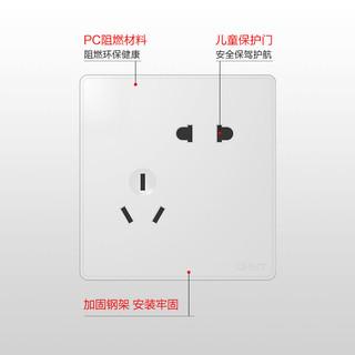 CHNT 正泰 开关插座 86型NEW2W象牙白新品五孔二三插家用USB插座面板