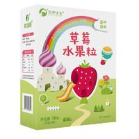 Orientland 欧瑞园 水果粒 草莓味 18g