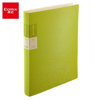 PLUS会员 : Comix 齐心 A3160  ARMOR资料册   A4 60袋 绿色