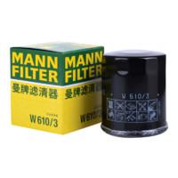 MANN FILTER 曼牌滤清器 W610/3 机油滤清器