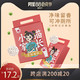 小猫家长混合猫砂4斤 6.6元(需用券)