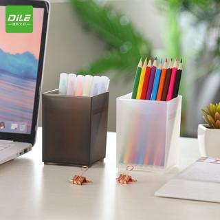 递乐 75*75mm方形笔筒创意笔筒小清新简约日式收纳盒圆形磨砂多功能桌面笔筒 磨砂笔筒  2472透明白