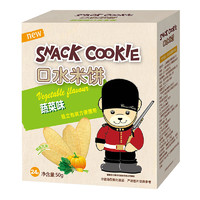Take Care 培康 口水米饼 蔬菜味 50g