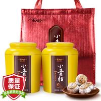 茶人岭 柑普熟茶福罐悦享装(调味茶)250克*2罐