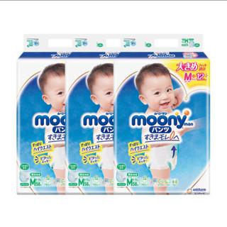 moony 畅透系列 拉拉裤 M58片*3包