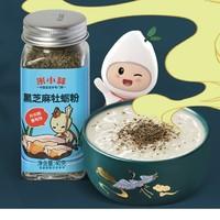 米小芽 黑芝麻牡蛎粉 40g