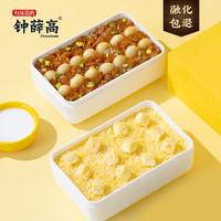 钟薛高 何之幸系列杏余年280g和你酪酪240g盒装雪糕冻品冰淇淋