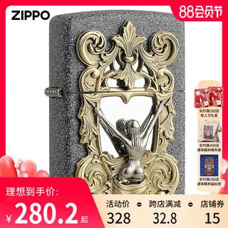 ZIPPO 之宝 Zippo打火机官方正版 防风芝宝ZPPO 镜中人 美女贴章男士送礼收藏