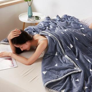 九洲鹿 毛毯 加厚法兰绒毯子 珊瑚绒午睡空调毯毛巾被盖毯  思绪 150*200cm