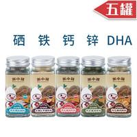 移动端 : 米小芽 宝宝拌饭添加调味粉 五罐