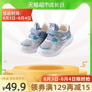 贝贝怡男女童宝宝步前鞋凉鞋软底镂空透气防滑运动鞋
