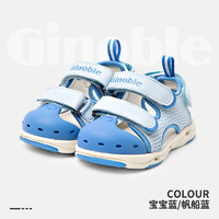 88VIP : Ginoble 基诺浦 TXG1038 男女童机能鞋沙滩包头凉鞋
