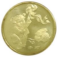 4号6点:2011年兔年生肖贺岁流通纪念币