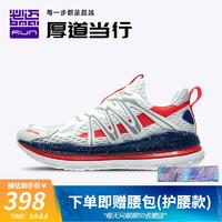 bmai 必迈 跑步鞋2021新款Pace 厚道休闲运动鞋透气防滑耐磨