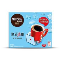 Nestlé 雀巢 醇品 黑咖啡 盒装48包