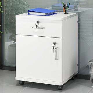 众豪文件柜活动办公带滑轮可移动矮柜打印机放置台电脑桌下柜抽屉带锁收纳储物柜子 暖白色一门一抽40cm