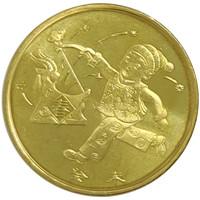 2003年羊年生肖贺岁流通纪念币