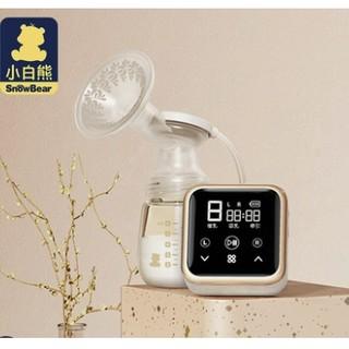 6日0点、88VIP : 小白熊 电动吸奶器 单边全自动