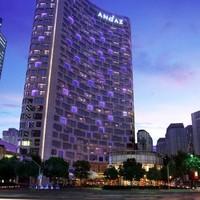 上海新天地安达仕酒店 安达仕双床房1晚(含双早+双晚)