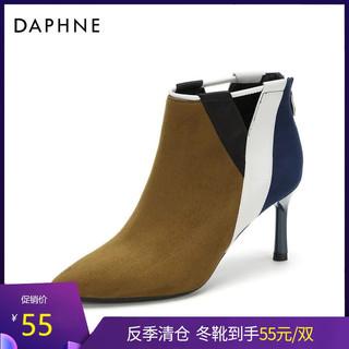 DAPHNE 达芙妮 Daphne/达芙妮短靴秋冬新款撞色尖头绒面高跟裸靴1018605113