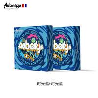 PLUS會員:Auberge 艾比 除甲醛空氣凈化盒 2盒裝