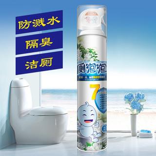 厕泡泡 马桶泡泡清洁慕斯650ML 家庭装2瓶