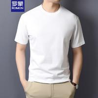 ROMON 罗蒙 LM-KCTX-01 男士纯色T恤 2件装