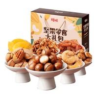 88VIP:百草味 坚果大礼包 礼盒1422g + 老金磨方 秋梨膏棒棒糖 8支