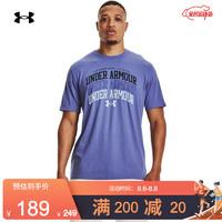 UNDER ARMOUR 安德玛 官方UA Collegiate男子训练运动短袖T恤1361671 紫色561 L