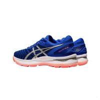 5日0点、黑卡会员:ASICS 亚瑟士 GEL-NIMBUS 22 男款运动跑鞋