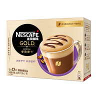 Nestlé 雀巢 咖啡    睿雅摩卡咖啡  21g*12条