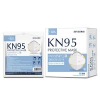 海氏海诺 KN95立体口罩 20只 独立包装