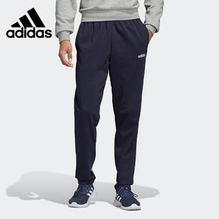 adidas 阿迪达斯 夏季男子休闲跑步运动训练透气针织长裤