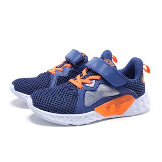 PEAK 匹克 夏季新款透气大网孔跑步鞋儿童运动鞋男女童户外休闲鞋