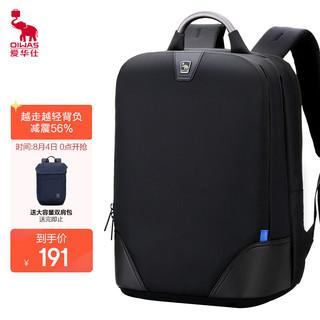 OIWAS 爱华仕 越走越轻减负笔记本电脑包双肩包女 大容量出差商务旅行背包男15.6英寸 铝合金手提加大版 4373XLT黑色
