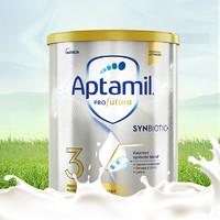 Aptamil 爱他美 白金版 婴幼儿配方奶粉 3段 900g*3罐