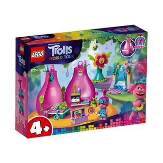 LEGO 乐高 魔发精灵世界之旅系列 41251 波比的胶囊