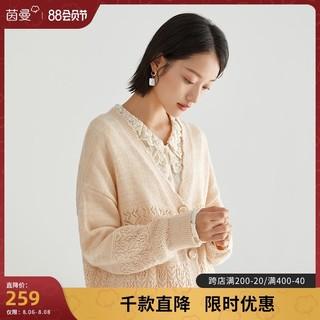 INMAN 茵曼 早秋开衫薄款女士针织衫外搭法式2021年秋季新款宽松毛衣外套