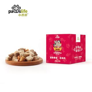 小爪鲜 猫零食 宠物零食鸡鸭鱼牛肉多种口味混合冻干8g*20包
