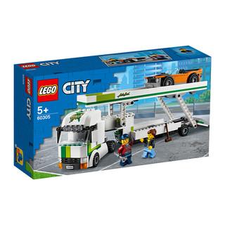 LEGO 乐高 积木 城市系列CITY 60305 汽车运输车 5岁+ 儿童玩具  男孩女孩生日礼物