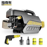 指南车 S6标准版  家用220V 高压洗车机